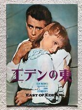 East of Eden Movie Program Book 1955 Elia Kazan James Dean Julie Harris