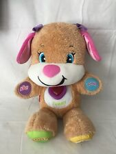 FISHER PRICE 1186 LAUGH & LEARN NIGHTTIME MUSICAL PUPPY Including the battery