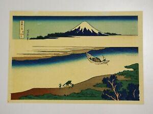 Japanese ukiyo-e HOKUSAI hand-printed woodblock print Fugaku Sanjurokkei F-22