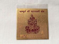 Maha Lakshmi Yantra Laxmi Yantram CHAKRA FOR WEALTH & SUCCESS ENERGISED COLOURED