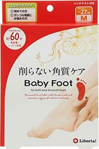 LIBERTA Baby Foot Easy Pack SP 2sheets Removal Hard Skin for 60min size M F/S