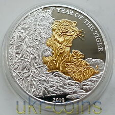 2010 Togo Year of Tiger Lunar Series 1Oz Silver Proof Coin Chinese Zodiac Gilded