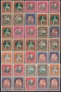 Russia 1914/15 Charity Sets Collection BigRus130/37 MH* Scarce & Rare!