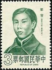 Taiwan Celebrities Stamps