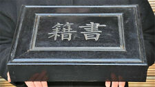 """13""""Collection Vintage China black RoseWood wood Storage Book Box Boxes Container"""