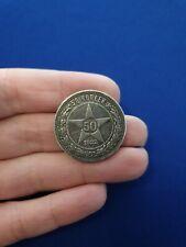 Russian Soviet Union USSR Silver Coin. 1922. Poltinnik. 50 kopeek.