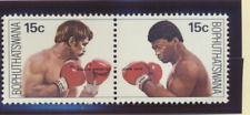 Bophuthatswana (South Africa) Stamps Scott #42a, Mint Never Hinged, Boxing