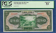 CHINA 1941 500 Yuan P#478a  ♚♚THE FARMERS BANK OF CHINA♚♚  PCGS ABOUT NEW 53