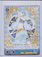 """Promo Weiss Schwarz Re:Zero Vol.2 RZ//S55-P01 PR /""""Bailaora/"""" Emilia"""