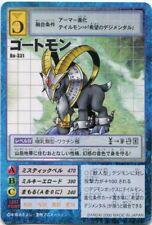 Goatmon Bo-331 Japanese Digimon Card Booster Series 7