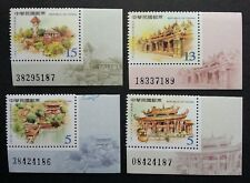 Taiwan Relics 2005 Temple Tourism Building Architecture (stamp plate) MNH