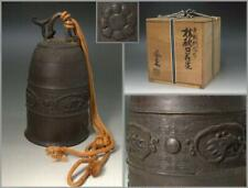 BT135 Japanese Temple Buddhist Bronze Bell w/box #Nichiren Buddhism