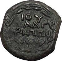 CLAUDIUS & AGRIPPINA Jr 54AD Ancient Roman Jerusalem ANTONIUS FELIX Coin i56240