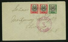 Dominican Republic 1914 Cover San Pedro de Macoris to Chicago w/ Scott 179, 180