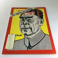 Time Magazine: November 8 1971 - The Chinese Are Coming: Chou En-Lai