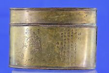 ANTIQUE BRASS CHINESE CRICKET CAGE ORIGINAL GLASS INSERTS MISSING 1 MEDALLION