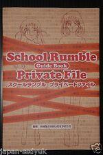 JAPAN School Rumble Private File