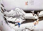 "Ando Hiroshige *FRAMED* CANVAS ART Japanese 24x16"" - #2"