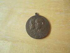 Archduke Rainer and Archduchess Marie Golden Anniversary Medal, 1852-1902
