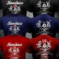 New Imperial Japanese Army Special Force Kamikaze Bushido World War 2 T-shirt