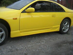 Nissan 300zx Side Skirts Pair Japan