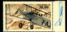 FRANCE Poste aérienne  PA 62a neuf xx LUXE.