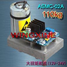 High power high torque servo the 12V~24V 110kg.cm 0.12s/60 Degree angle robot