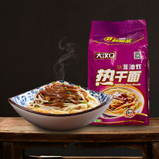Instant Food 8PC Wuhan Sesame Paste Noodles 免邮中国食品 方便面干拌面泡面 大汉口香辣湘味武汉热干面 8包装920g