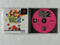 Puzzle Bobble 2 PS1 TAITO Sony Playstation From Japan