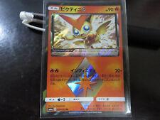 Pokemon card SM6a 004/094 Victini Prism Star PR Dragon Storm Japanese