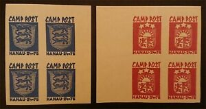 Hanau Camp Post 24+76 Pf Stamps in block of fours  MNH