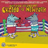 POST NOW ROUND ONE - CHICAGO - VARIOUS ARTISTS [CD]