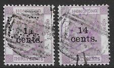 Hong Kong stamps 1891 SG 44+44c(=Error Short T)  CANC  VF