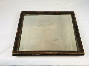 "Antique 15.5"" Square Mirror Beveled Glass Tiger Frame Wood Backed - As Is"