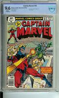 Captain Marvel #62 CBCS  9.6  WP  last issue, Drax app.