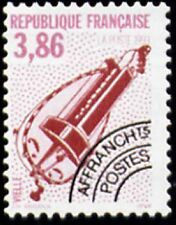 "FRANCE PREOBLITERE TIMBRE STAMP N°230 ""INSTRUMENTS MUSIQUE, VIELLE"" NEUF xx TTB"