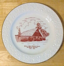 25th Anniversary plate, Prince of Peace Lutheran Church, La Mirada CA, 1981