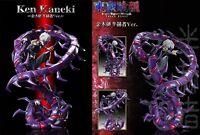 Figure Tokyo Ghoul 28 CM Centipede Half Kakuja Version Ken Kaneki Manga Anime #1