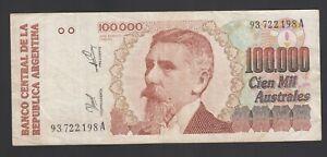 Argentina 100000 Australes 1990-91  VF  P. 336,  Banknotes, Circulated