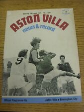 07/08/1971 Aston Villa V Birmingham City [amigable] (agujeros de perno y daños leves