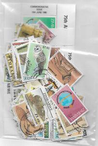 P880.0/5] 200 different Zimbabwe packet