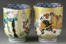 Yunomi Kyo Kiyomizu yaki Japanese tea cup set The tale of Genge handpaint Japan