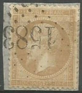 GROS CHIFFRE GC 1583 FREJUS VAR