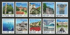JAPAN 2018 HOKKAIDO'S 150TH ANNIVERSARY COMP. SET OF 10 STAMPS IN FINE USED