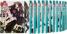 Unbreakable Machine-Doll 1-17 Complete Set Japanese Light Novel