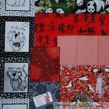 BonEful Fabric COTTON SCRAP QUILT LOT Asian Oriental Flower Girl Panda Bear Cat