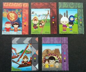 *FREE SHIP Malaysia Festivals II 2012 Costume Chinese (stamp color MNH *glitter
