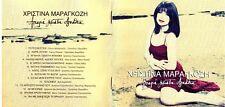 HRISTINA MARAGOZI - Aggalia Gemati Agathia / Rare Greek Music CD 1996