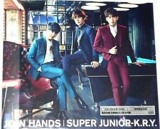 SUPER JUNIOR K.R.Y. JOIN HANDS Taiwan Limited Edition (2015) #880