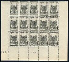 France N°663/667 en panneaux de 15 timbres Neuf ** LUXE